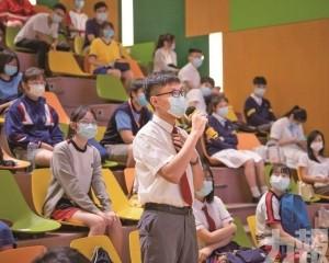 16所中學逾230名辯手參加