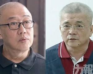 台灣兩學者涉「間諜案」