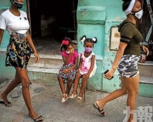 古巴恢復國際旅遊