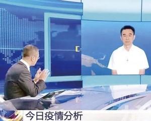 青島未發現新陽性感染