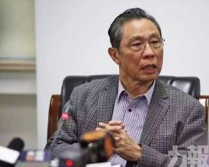 鍾南山:證明中國疫情受控