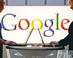 Google:指控存嚴重缺陷