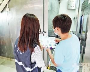 指導做好衛生防護作業規範