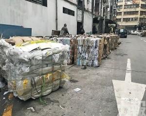 回收業資助計劃僅一宗獲批