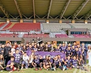 太陽城勇奪「澳門盃」乙組冠軍