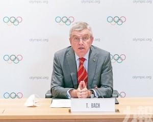國際奧委會主席巴赫出訪東京3天