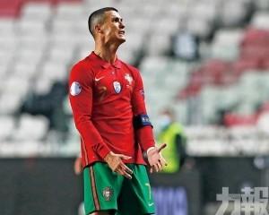 葡萄牙衛冕歐國聯失敗
