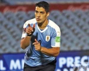 烏拉圭世盃外勢挫森巴兵團