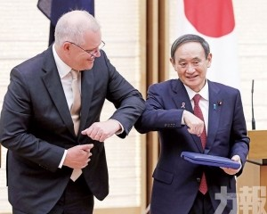外交部:堅決反對干涉中國內政
