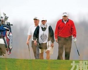 特朗普提前離席去打高爾夫