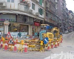 政府創設新法解滲漏水掘路難題