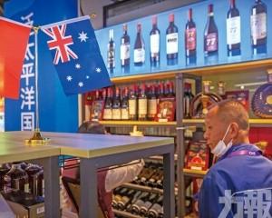 澳洲擬向世貿投訴中國