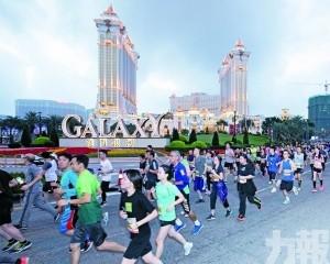 2020銀河娛樂澳門國際馬拉松