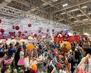 「第13屆聖誕繽紛購物節」隆重揭幕