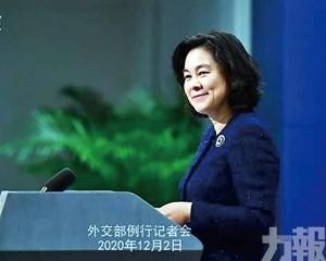 華春瑩:騰訊有權處理