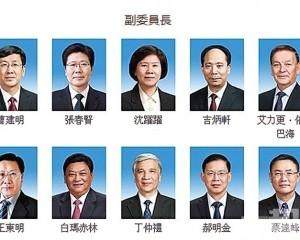 華春瑩:中國將反制美惡劣行徑