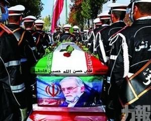 伊朗:已逮捕數名參與者