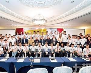 近百人參與小籃球教練員訓練營