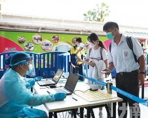 衛生局:嚴格按程序處理報銷