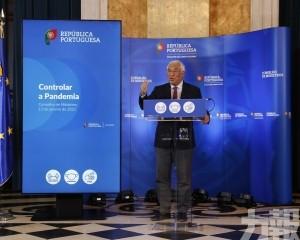 葡萄牙重啟全面封鎖狀態