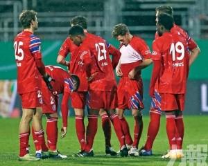 拜仁德國盃爆冷遭乙組仔淘汰
