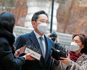 三星李在鎔當庭拘押