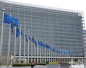 歐盟擬向全球發出警告