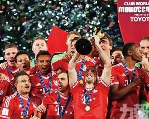 拜仁世冠盃4強抽到好籤