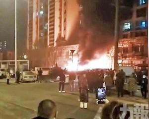 大連街區爆炸三死八傷