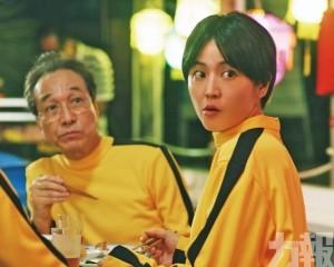 長澤正美拍《信用欺詐師3》