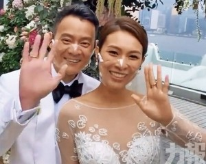 朱慧敏嫁名醫陳良貴