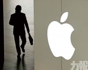 蘋果上季營收首破千億美元