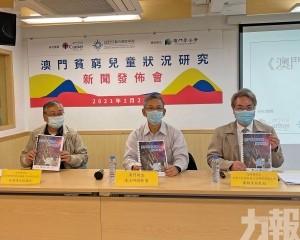 明愛冀當局加強援助跟進成長