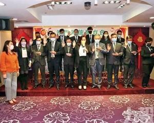翔龍體育會新屆內閣成員宣誓就職