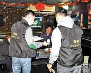 發現一間酒吧涉嫌違反營業時間