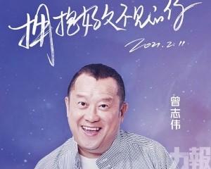 余詠珊TVB綜藝科地位不保