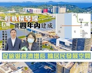 促旅遊經濟增長 擴居民發展空間