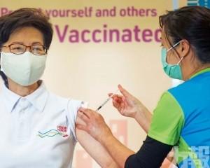 林鄭:沒不適請市民放心接種