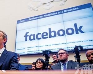 Facebook同意為新聞內容付費