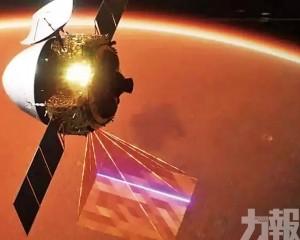 天問一號進入火星停泊軌道