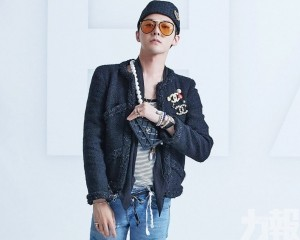 G-Dragon唔戴罩食煙被舉報