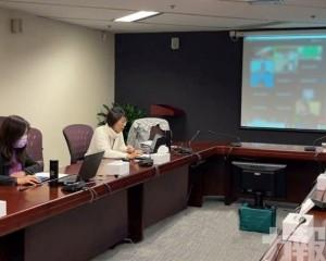 反清洗黑錢組織區域視像會議