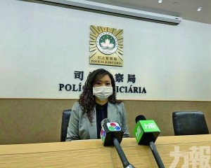 誣告禁錮換錢黨被捕