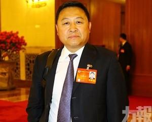 人行廣州分行行長建議成立金融專責小組