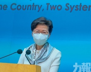 林鄭:填補制度缺陷 維護國家安全