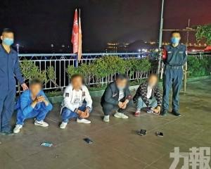 兩地警方共拘十名內地男女
