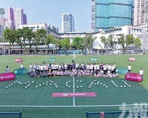 逾70女將女子足球日展示球技