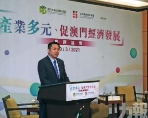 宋偉傑:加快經濟多元步伐