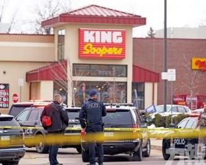 至少十人遇害包括一警員