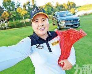 朴仁妃為韓國球手破LPGA悶局